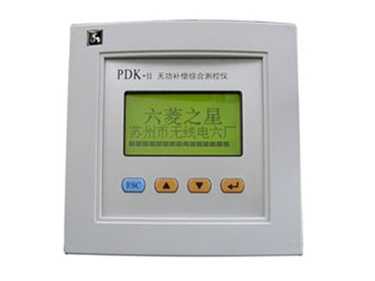 PDKⅡ型无功亚博网综合测控仪