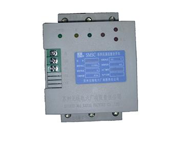 SMSC无浪涌调节器使用说明