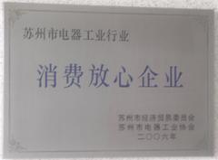 企业荣誉7